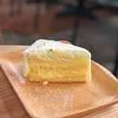 Yuzu Osmanthus Cake ($6)