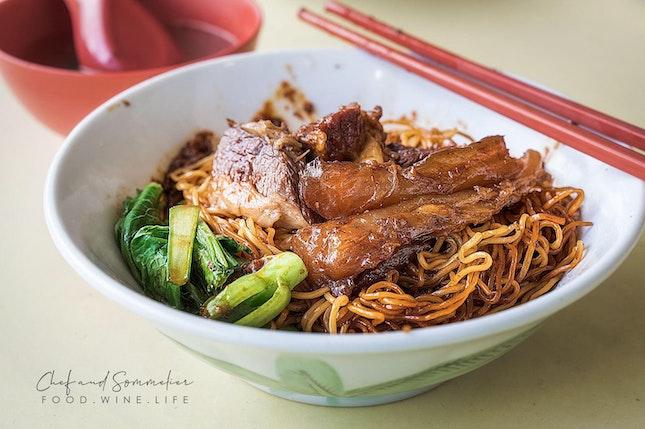 Enjoyable Beef Brisket & Tendon Noodle
