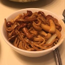 "braised ""ee-fu"" noodles with straw mushroom"