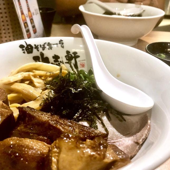 Mazesoba With Braised Pork