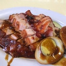 Guan Chee HK Roasted Duck (Hougang)