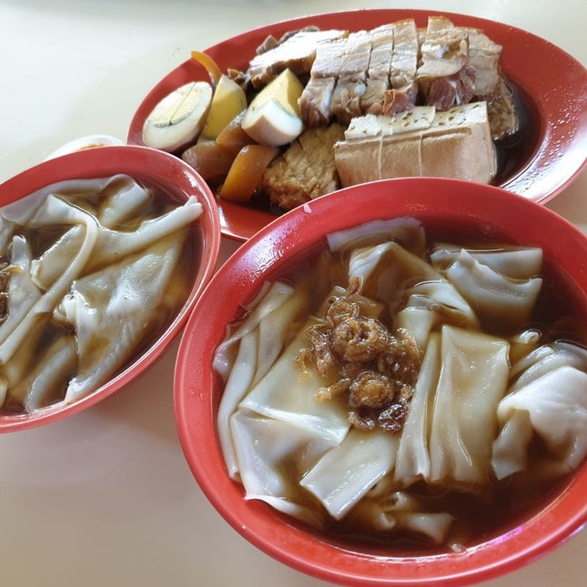 Kway Chap Set For 2