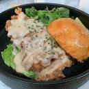Har Cheong Kai Burger