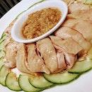 Samsui Chicken.