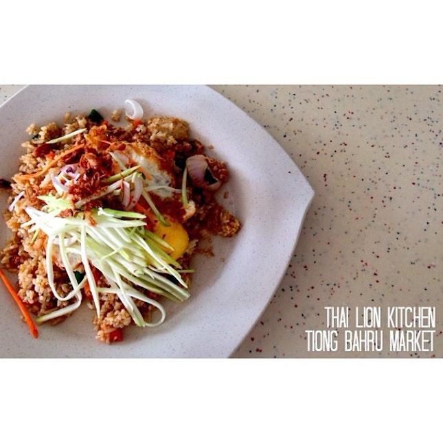 Awesome #thai #sambal #friedrice from #thailionkitchen located in #tiongbahrumarket #asianfood #affordable #cheap #sg #sgig #singapore #sginstagram #thaifood #tiongbahru #food #foodgasm #foodporn #ig #igsg #instasg #burppleweb #burpple #rice #comfortfood #budget