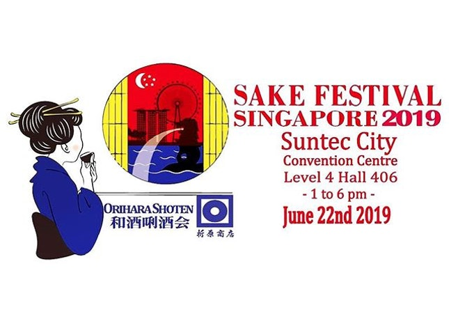 Sake Festival 2019  22 June (Saturday), 1pm - 6pm Suntec City Level 4  Sake Lovers Have you got your tickets yet?
