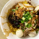 BCM _ Dry Mee Kai because they use the thin flat rice noodle aka Ipoh Hor Fun.
