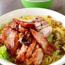 Charcoal grilled Char Siu w Egg Noodle in Soya & Oil _ My top 1 Char Siu.