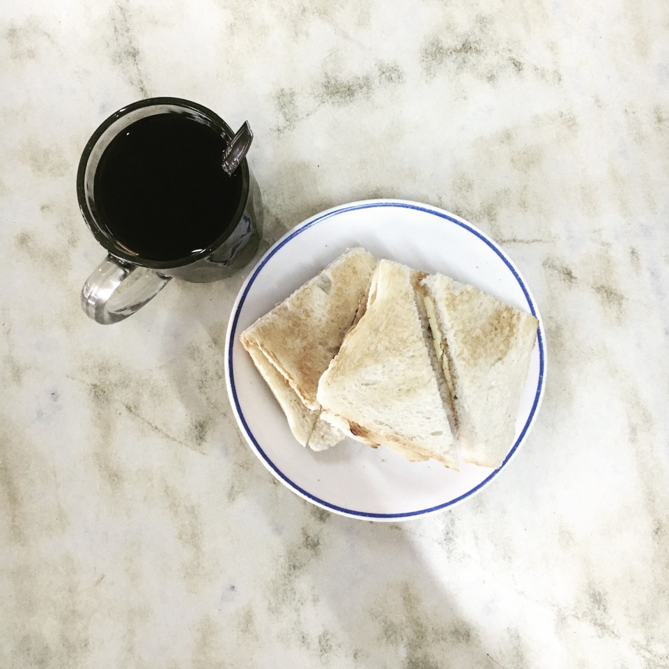 Kopi O And Kaya Butter Toast ($2.00)