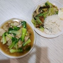 Food Court 9 (Nanyang Technological University)