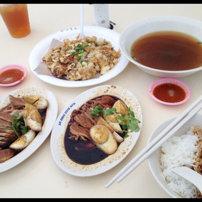 Ah Seng Duck Rice