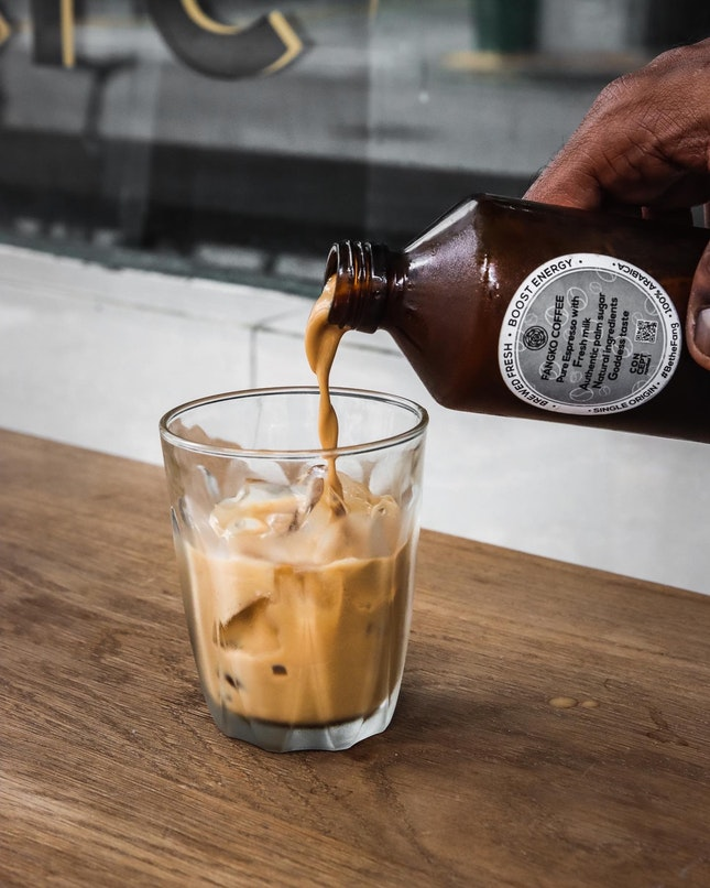 A very decent Gula Melaka Latte!
