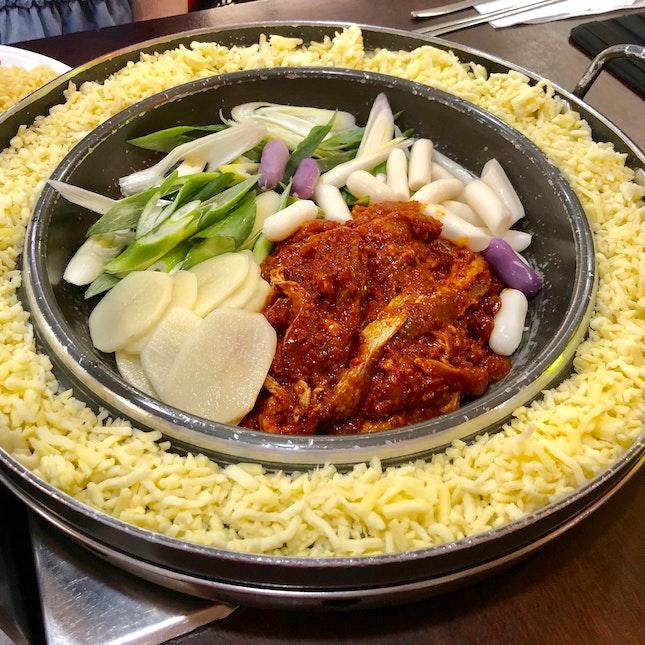 Yoogane - Chicken Galbi, Army Stew, Korean Fried Chicken ...