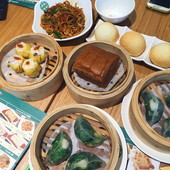 Baked Char Siew Bun, Spinach Dumplings, Steamed Egg Cake, Siew Mai, Carrot Cake, Century And Salted Egg Congee (Not In Picture)