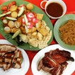 五香,Roasted Duck & Pork