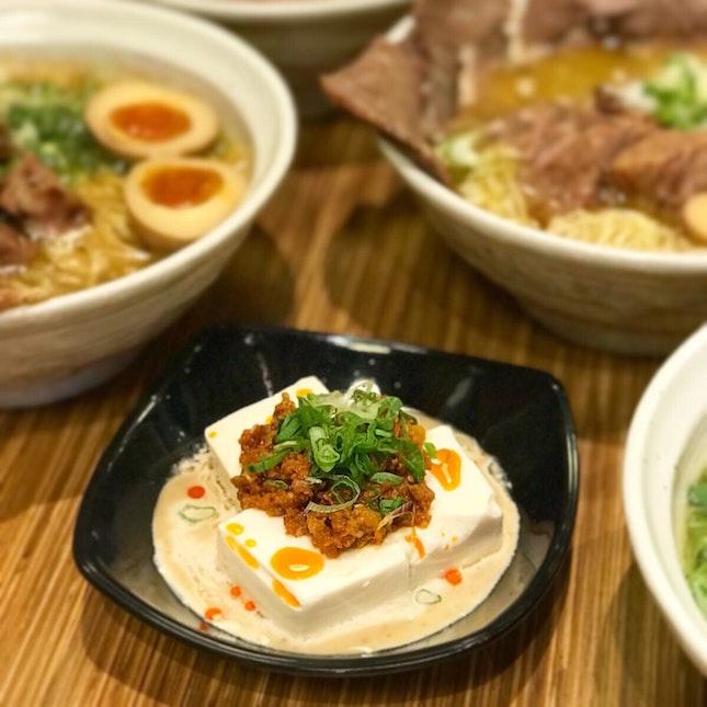 Spicy Tofu ($5.80)