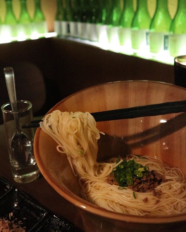 Bar Nippon (Japan Food Town)