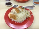 Roasted Chicken With Chicken Rice