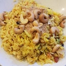 Pineapple Fried Rice ( Chicken)