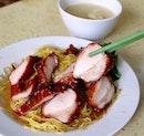 Premium Char Siew Wanton Noodles