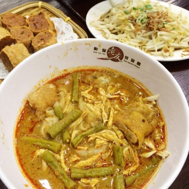 Curry Ipoh Hor Fun
