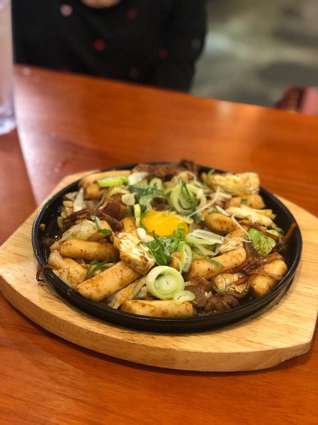 Chicken Tteokbokki ($11.80)