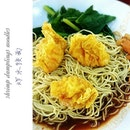 RedRing Wanton Mee (Holland Drive)