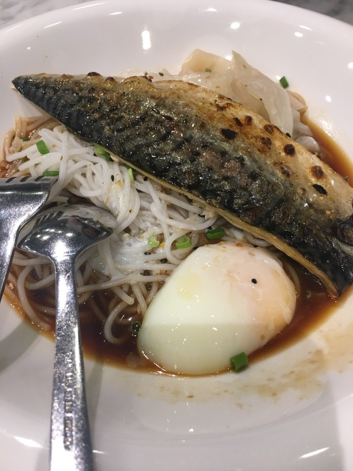 Saba With Thick Bee Hoon