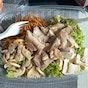 Crunch Salad