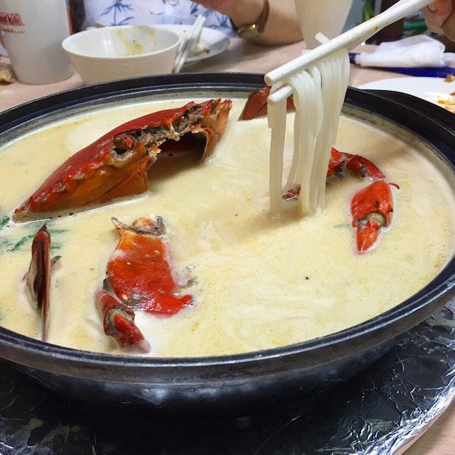 Claypot Crab Bee Hoon Soup ($70)