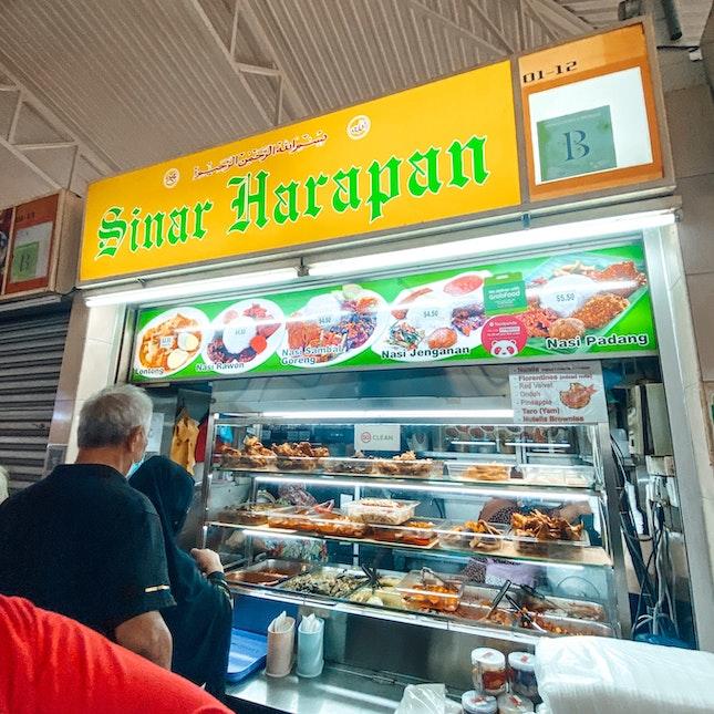 Indonesian/Malay Food