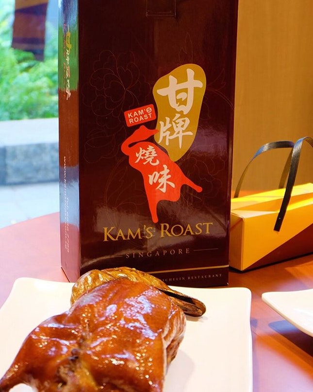 Hong Kong's Michelin-starred Kam's Roast Goose Brand has opened its second outlet in Jewel Changi Airport.