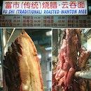 富市传统烧腊 Fu Shi (Traditional) Roasted Wanton Mee stall #02-25 Shunfu Mart, 320 Shunfu Road, Singapore 570320 New Operating Hours effective Mar 2012 is: 9am to 2pm Wed - Sun..