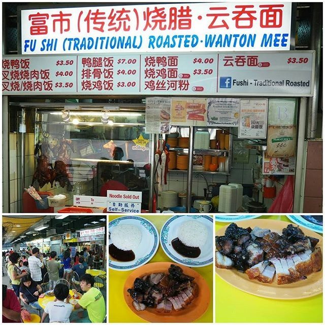 Fu Shi (Traditional) Roasted Wanton Mee (Shunfu Mart)