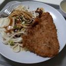 Pork Chop ($4.30)