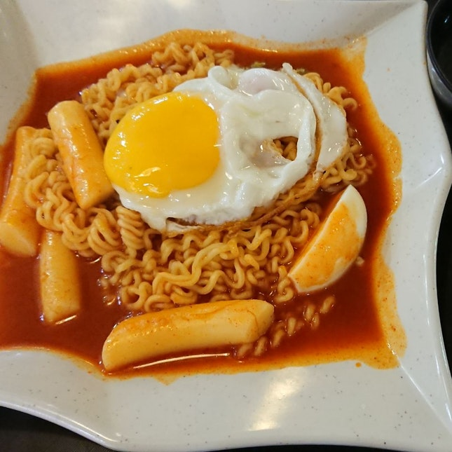 Spicy Ramen With Rice Cake