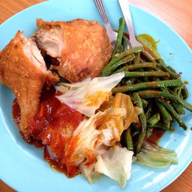 Lim Fried Chicken