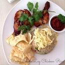 MACE Whole Leg Chicken Rice