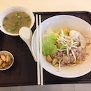 Minced Meat Noodle ($4.30)