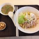 Minced Meat Noodle ($4.30)