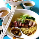Even Kopitiam Duck Mee can be very delicious!