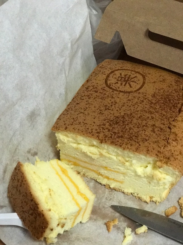 Fragrant Butter Cake $9.90 / $11.90 (original/cheese)