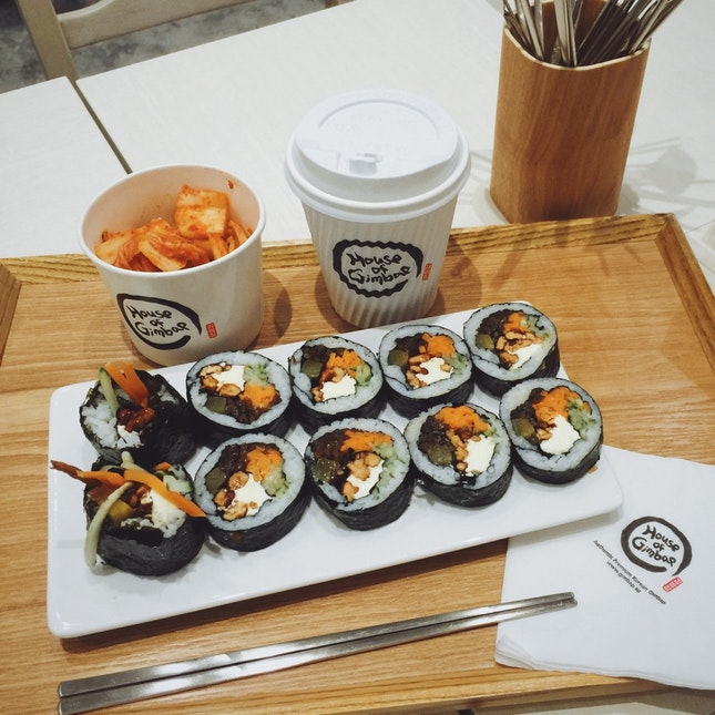 Walnut & Cream Cheese Gimbap
