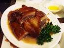 Kam's Roast Goose 甘牌燒鵝