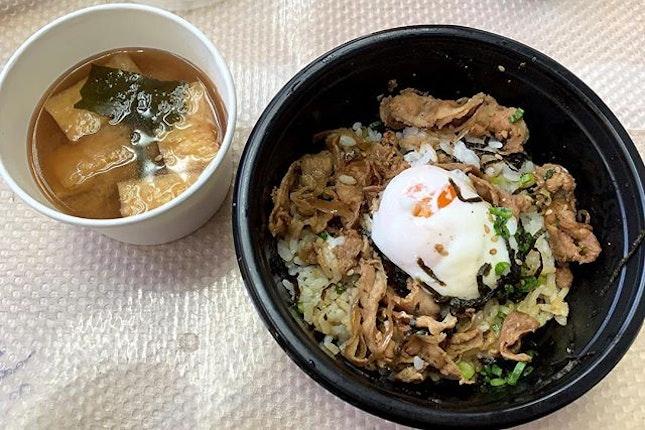 Sumptuous lunch - Pork Yakiniku Don accompanied with yummy miso soup!