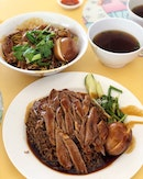 Chuan Kee Boneless Braised Duck (Ghim Moh Market & Food Centre)