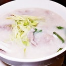 Sliced Parrot Fish With Pork Lean Meat Congee (SGD $11.80) @ SOCIEATY.