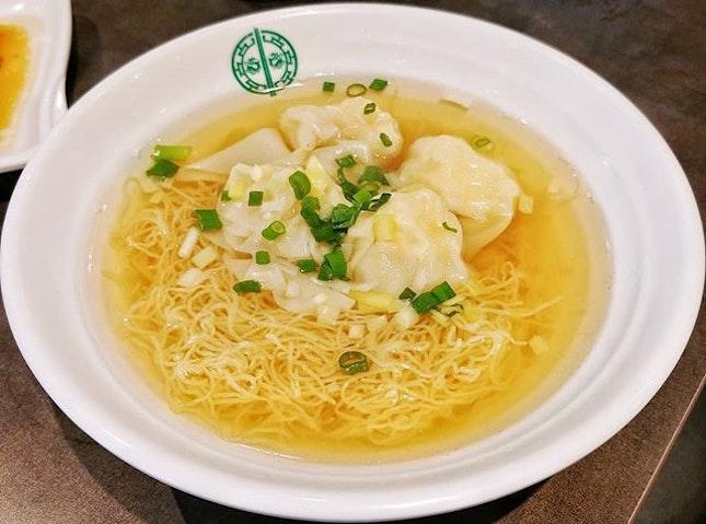 Hong Kong Wanton Soup Noodle ($8).