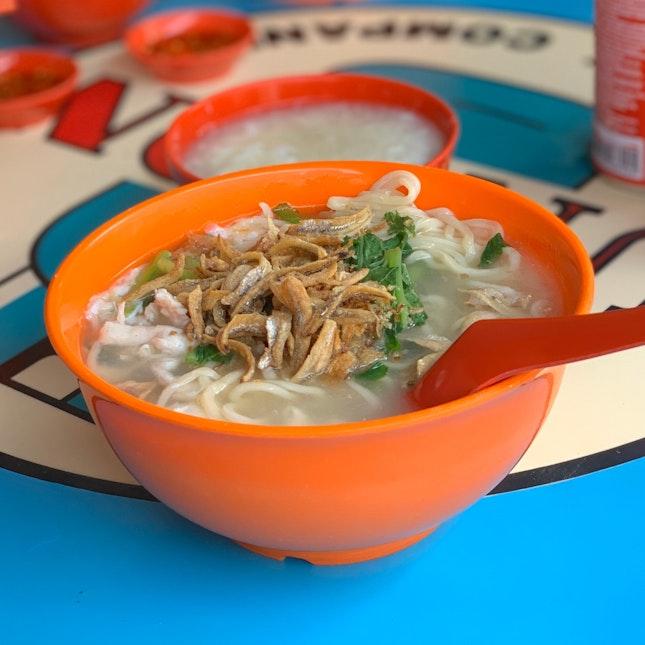 Chicken You Mian ($4+)