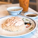 Single Portion Chicken Rice | $4.50++